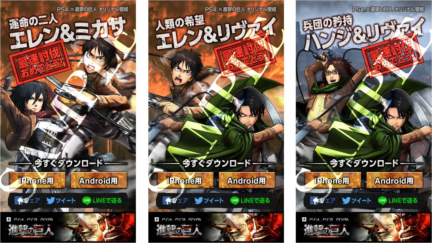 ファンを集めて話題創出 ps4が新宿駅をジャックして 進撃の巨人 巨大スクラッチポスターを展開 ガリガリ